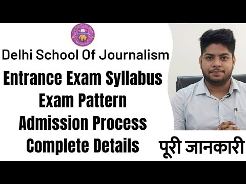 Delhi University BJMC Entrance Exam Syllabus|Exam Pattern|Marking Scheme|Delhi School Of Journalism