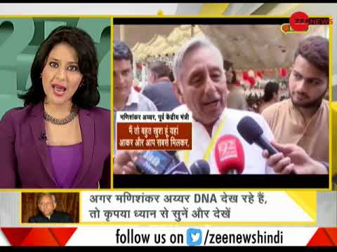 Watch DNA with Mimansa Malik February 14th, 2018