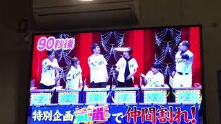Okinawa: Japanese game shows