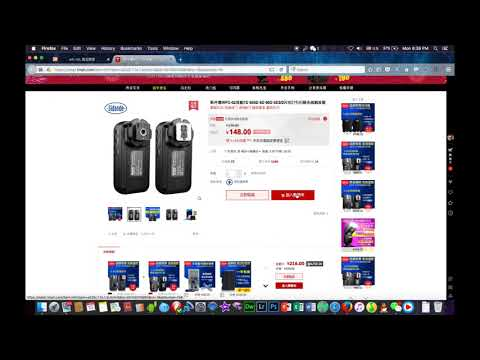 Shopping Guide for Chinese eCommerce website, Taobao.com