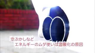 ゴールデンボンバー鬼龍院翔のオールナイトニッポン2012年2月20日放送分...