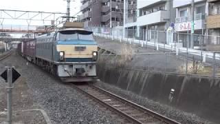 貨物列車 5082レ(EF66-30) 2018/02/25 東川口駅