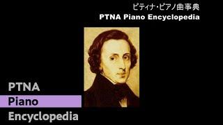 ショパン/ピアノ・ソナタ第2番 変ロ短調「葬送」 第3楽章,Op.35,CT202