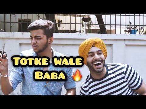 Totke Wale Baba   SahibNoor Singh