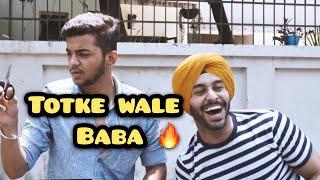 Totke Wale Baba | SahibNoor Singh