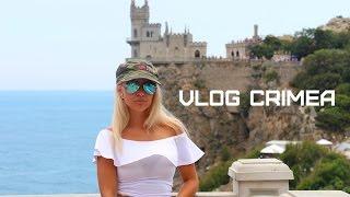 Vlog Крым: Воронцовский дворец, ласточкино гнездо, набережная Ялты ♥ Lucky Lina(Instagram: https://www.instagram.com/luckylina/?hl=ru., 2016-06-29T20:12:27.000Z)