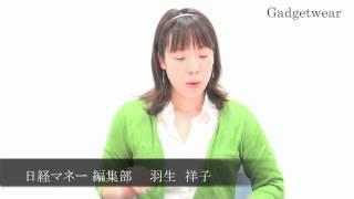 【日経マネー】ドケチ大賞発表!キラリと光る節約術 - 第29回