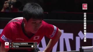 HARIMOTO Tomokazu VS XU Xin | MS | QF | 2017 World Championships ESPORT