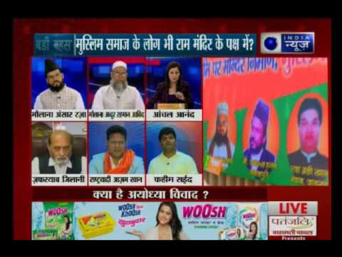 Badi Bahas: Are the Muslims in favour of building Ram temple in Ayodhya?