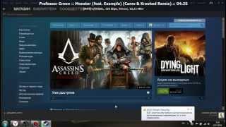 Как скрыть игру в Steam?