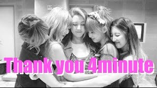 Thank you 4minute ❤️