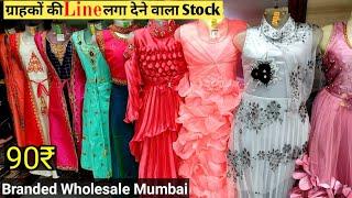 MUMBAI KI SABSE SASTI WHOLESALE MARKET / KIDSWEAR WHOLESALE MARKET MUMBAI ULHASNAGAR/ NEW DESIGN+500