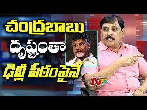 Special Debate on KCR Comments on TDP, Mahakutami Seats Sharing, Bogus Voters | Part 02 | NTV