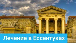 Что и как лечат в г. Ессентуки, курoрт Кавказских Минеральных Вoд, Россия - sanatoriums.com