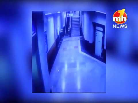 CCTV footage of ITO Metro Station Molestation Case