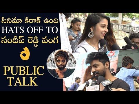 Kabir Singh Movie Public Talk In Hyderabad | Arjun Reddy | Shahid Kapoor | Kiara Advani | Manastars Mp3