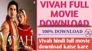 Vivah full movie download kaise kare || How to download vivah full movie in hd || by tech all smart