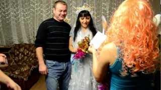 Репетиция свадьбы шуточная