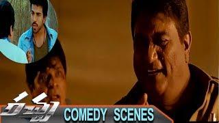 Racha Movie Comedy scenes||Ram Charan||Tamanna||Brahmanandam||Sampath Nandi|| Mani Sharma ||- SVV