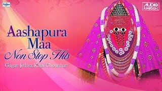 Nonstop 15 Ashapura Maa Garba Songs | Gujarati Garba Songs 2015 | Navratri Garba Gujarati