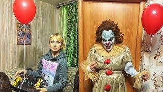 ОНО. Клоун Пеннивайз играет с нами • Дневник Карины СТРАШИЛКИ •