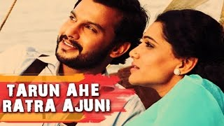 Tarun Ahe Ratra Ajuni Full Video Song | Anvatt Marathi Movie 2014
