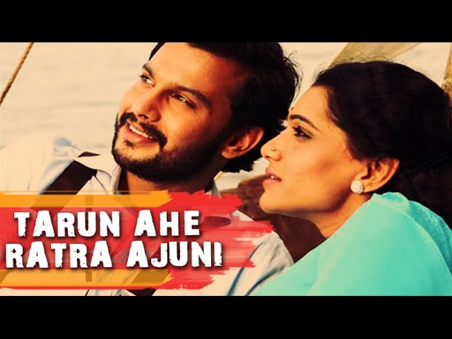 Tarun Ahe Ratra Ajuni Full Video Song   Anvatt Marathi Movie 2014