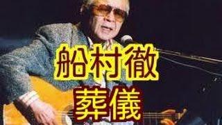 「王将」「風雪ながれ旅」などのヒット曲で知られ、16日に心不全で死...
