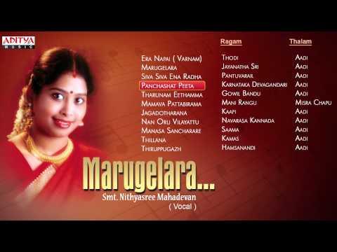 Marugelara ||SmtNithyasree Mahadevan|| Classical Vocal