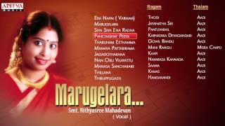 Marugelara ||  Smt  Nithyasree Mahadevan  || Classical Vocal