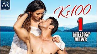 KS 100 Telugu Full Movie | Shraddha Sharma, Sunita Pandey, Sameer Khan | AR Entertainments