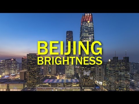 The new façade of Beijing's second-tallest building