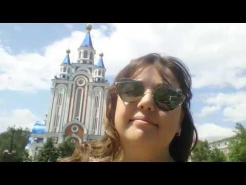 Смотреть видео Спасибо,Хабаровск, за гостеприимство!