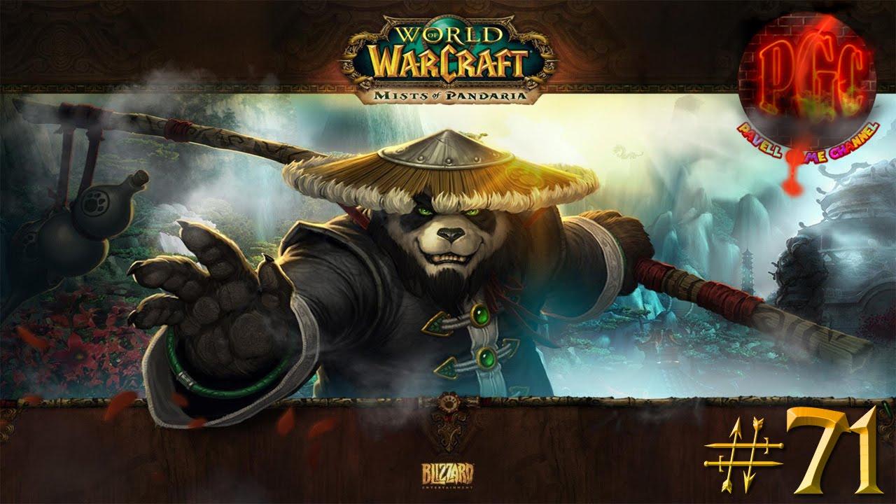 Приключения в World of Warcraft - Серия 71 [Время отправиться в Нордскол!]