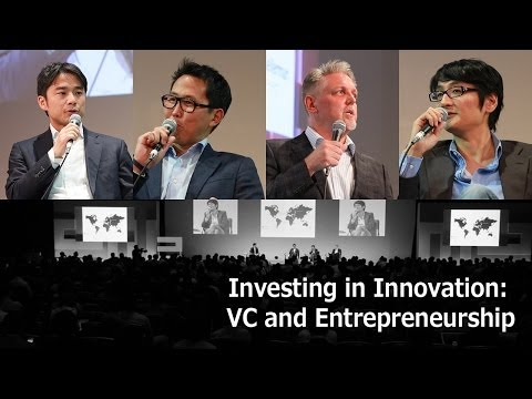 Investing in Innovation: VC and Entrepreneurship -NES2014-