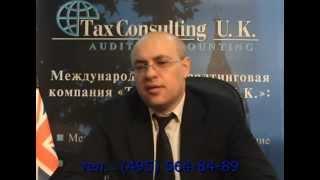 Мальта: налоги и схемы(, 2012-04-13T16:24:20.000Z)