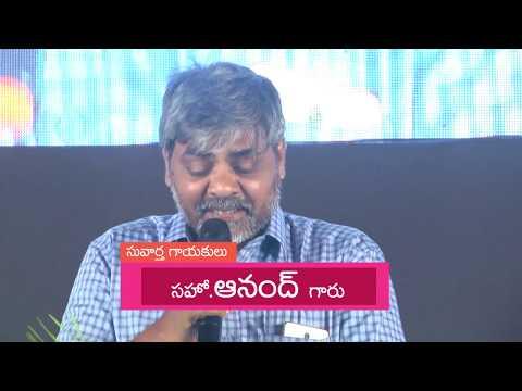 Nee Dayalo Nee krupalo | Gospel Singer. K.Anand garu | Telugu christian Song | Gethsemane Sannidhi |
