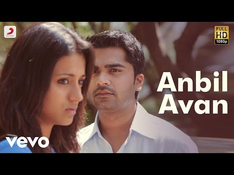 Vinnaithaandi Varuvaayaa - Anbil Avan Tamil Lyric | A.R. Rahman | STR
