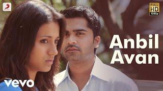 Vinnaithaandi Varuvaayaa Anbil Avan Tamil Lyric . Rahman  Str
