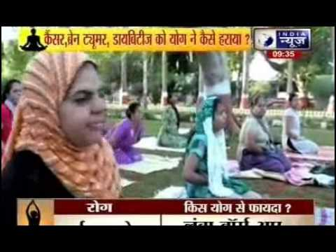 Many diseases that can be cured by Yoga