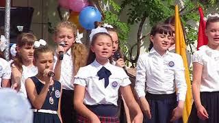 """Последний звонок в школе №2 г.Краснодона (1). """"Начальная школа"""""""