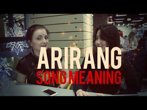 VLOG#5 [ENG SUB] ARIRANG - SONG MEANING | ANNA IM