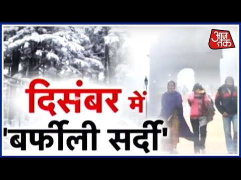 Aaj Subah: Snow Covers Parts Of North India, Tourists Celebrate Kashmir's Weather