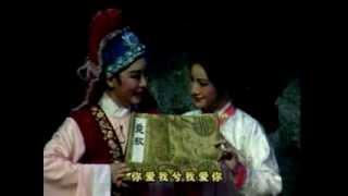 李梦龙- 钱惠丽春香- 王志萍.