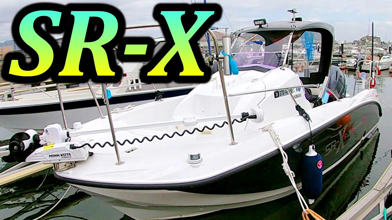【YAMAHA SR‐X】ついに登場!新艇艤装完了のスーパーSR-X!