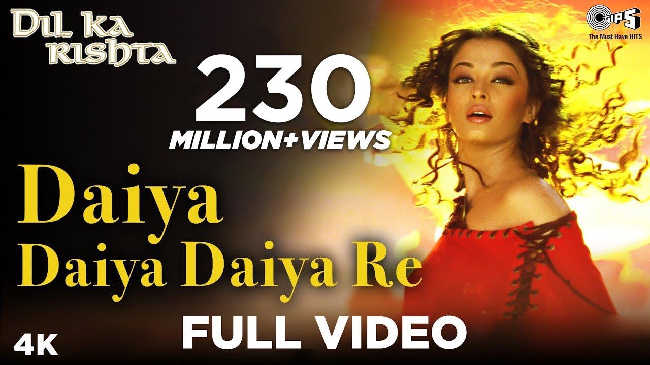 Daiya Daiya Daiya Re