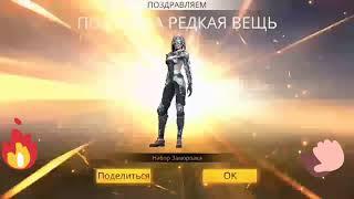 Кыргызча фри фаер джекпот 2