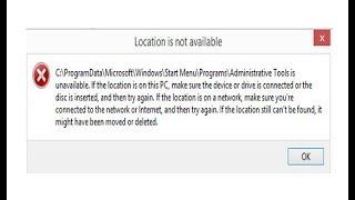 Ошибка недоступен Administrative Tools