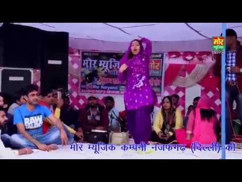 Jay Pache Sasre Aav Hai Nicharte || RC Hot Dance 2019