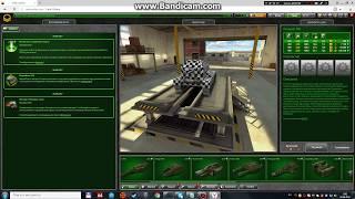 как взломать танки онлайн через Cheat Engine